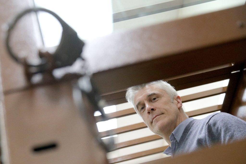 Активы Гуцериева, Мосбиржа и кредиты Da Vinci: во что инвестировала компания в центре дела Калви