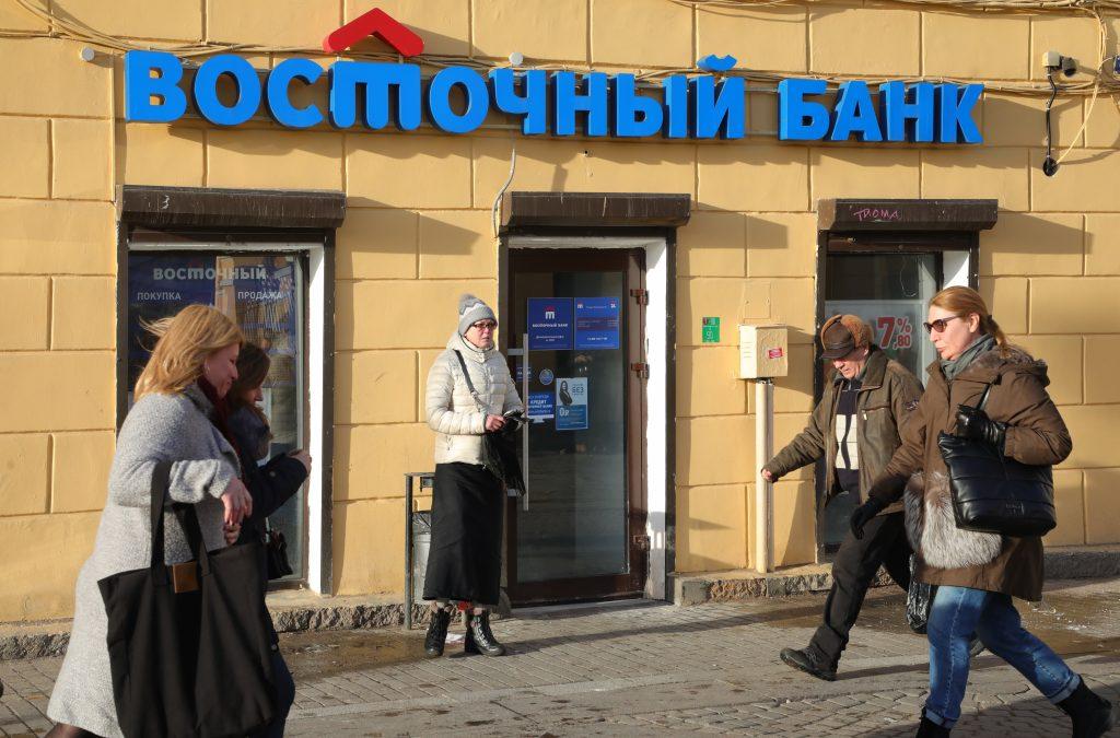 Налоговая инспекция по брянской области официальный сайт брянск