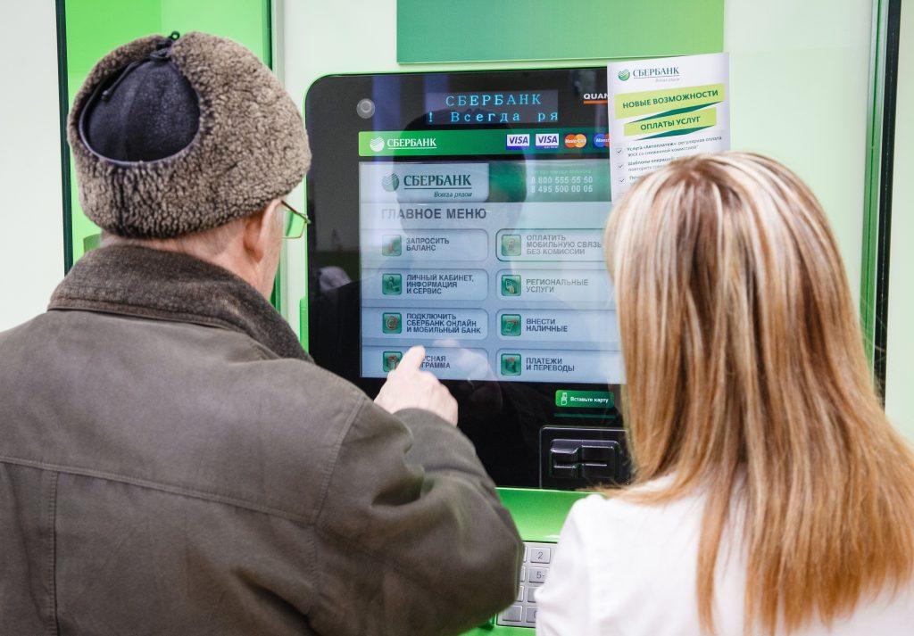 Как высчитать ежемесячный платеж по кредиту