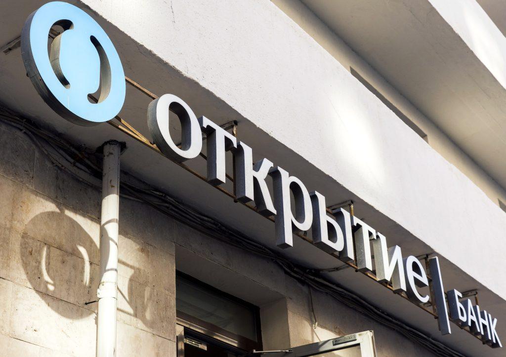 Отделения банка хоум кредит в петербурге