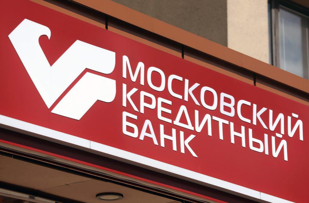 российский кредитный банк официальный сайт