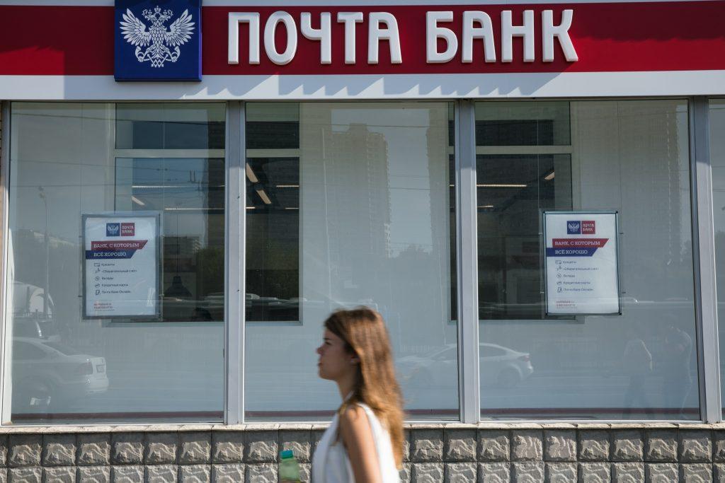 кредит для бизнеса сбербанк без поручителей