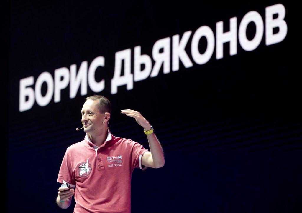 Дьяконов о своем британском стартапе: «Anna — это не Точка и не Кнопка»