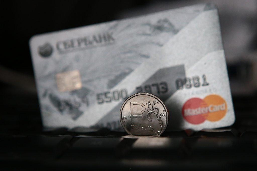 какой процент на потребительский кредит в сбербанке на сегодня в спб