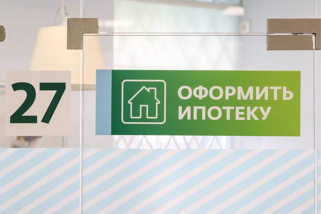 Home credit bank погасить кредит