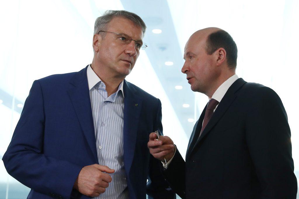 Почему финансовый директор Сбербанка решил уйти в отставку
