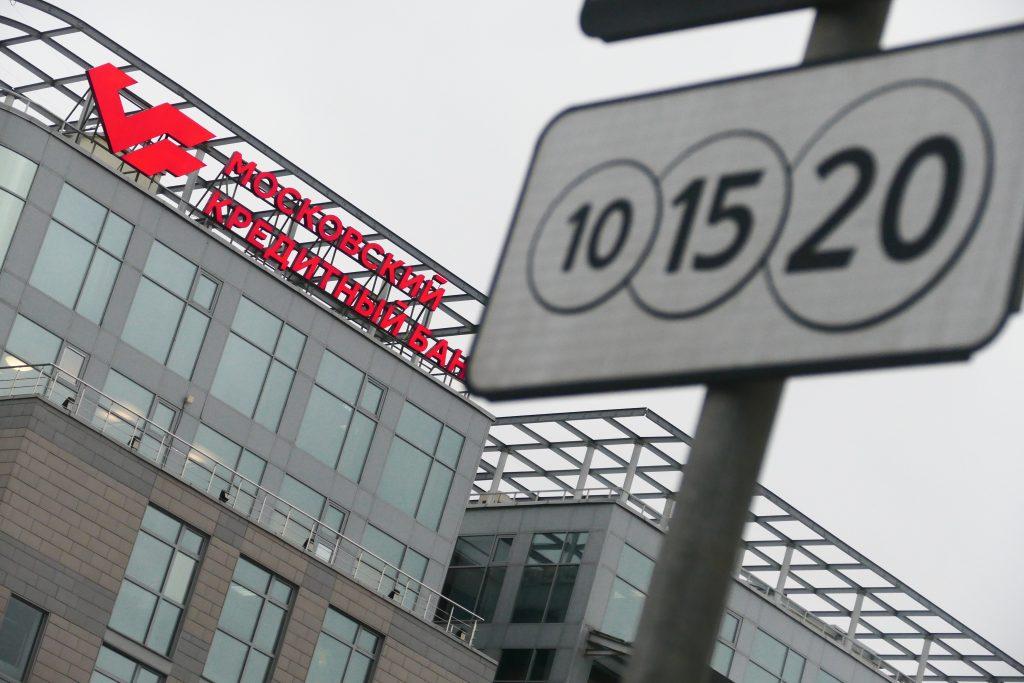 Можно ли взять ипотеку в москве без московской прописки