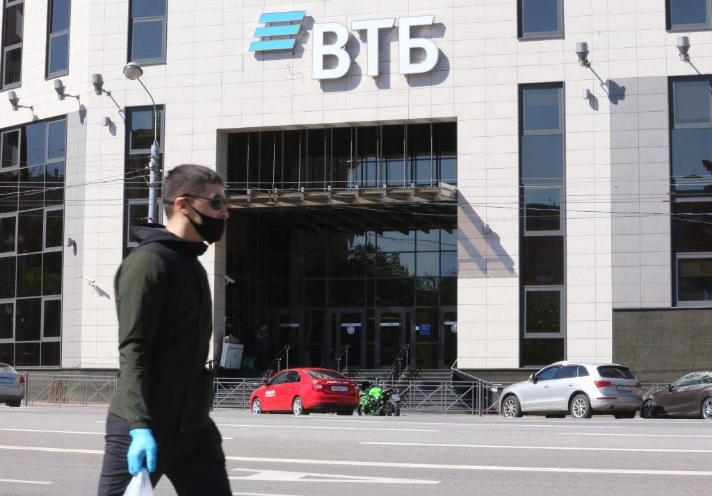 ВТБ начал верифицировать клиентов по биометрии
