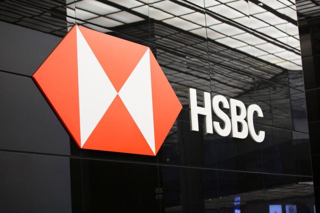 HSBC сообщил о падении квартальной прибыли на треть